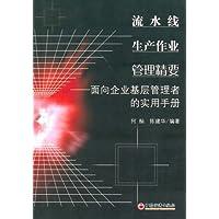 http://ec4.images-amazon.com/images/I/51taFVP-e9L._AA200_.jpg