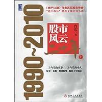 http://ec4.images-amazon.com/images/I/51tbG6u61dL._AA200_.jpg