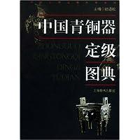 http://ec4.images-amazon.com/images/I/51tbTOGUjtL._AA200_.jpg
