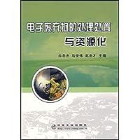 http://ec4.images-amazon.com/images/I/51tbVGd4S3L._AA200_.jpg