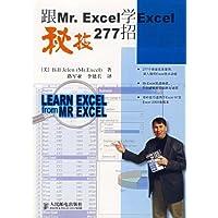 http://ec4.images-amazon.com/images/I/51tc-KcrA%2BL._AA200_.jpg