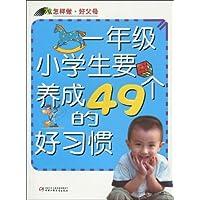 http://ec4.images-amazon.com/images/I/51tc7No3A%2BL._AA200_.jpg
