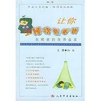 http://ec4.images-amazon.com/images/I/51tcNMaTL%2BL._AA200_.jpg