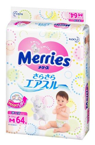 日本花王 日本花王染发剂 日本花王尿不湿图片