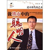 http://ec4.images-amazon.com/images/I/51tcdGrN9fL._AA200_.jpg
