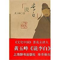 http://ec4.images-amazon.com/images/I/51tcttp42EL._AA200_.jpg