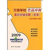 http://ec4.images-amazon.com/images/I/51tctvCzorL._AA200_.jpg