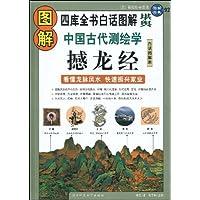 http://ec4.images-amazon.com/images/I/51tdc1IAQkL._AA200_.jpg