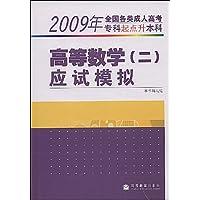 http://ec4.images-amazon.com/images/I/51tdtPdRI0L._AA200_.jpg