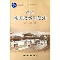 http://ec4.images-amazon.com/images/I/51teHsLFUdL._AA200_.jpg
