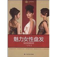 http://ec4.images-amazon.com/images/I/51teZNWI6gL._AA200_.jpg