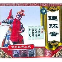 http://ec4.images-amazon.com/images/I/51tf1l2nz%2BL._AA200_.jpg