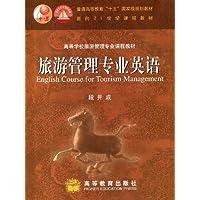 http://ec4.images-amazon.com/images/I/51tfEZffEwL._AA200_.jpg