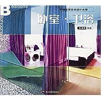 http://ec4.images-amazon.com/images/I/51tfi5TL4-L._AA200_.jpg