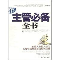 http://ec4.images-amazon.com/images/I/51tg4ng%2BsXL._AA200_.jpg