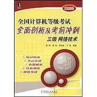 http://ec4.images-amazon.com/images/I/51tg5fAZe7L._AA200_.jpg