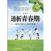 http://ec4.images-amazon.com/images/I/51tg8a1w0gL._AA200_.jpg