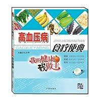 http://ec4.images-amazon.com/images/I/51tgSoeiqxL._AA200_.jpg