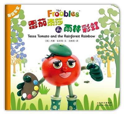 果蔬宝宝:番茄泰莎和雨林彩虹.pdf