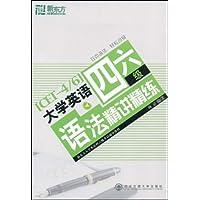 http://ec4.images-amazon.com/images/I/51th1hh6EJL._AA200_.jpg