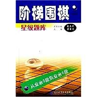 http://ec4.images-amazon.com/images/I/51th5JLvBbL._AA200_.jpg