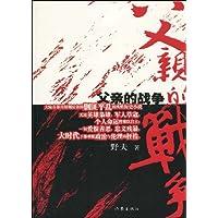 http://ec4.images-amazon.com/images/I/51thBv-DovL._AA200_.jpg