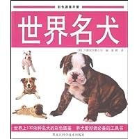 http://ec4.images-amazon.com/images/I/51thzp1c35L._AA200_.jpg