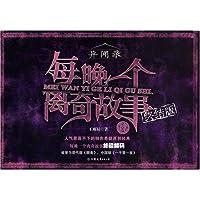 http://ec4.images-amazon.com/images/I/51tiQj7yCTL._AA200_.jpg