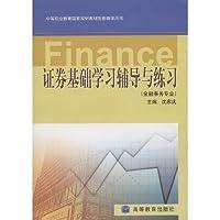 http://ec4.images-amazon.com/images/I/51tijXiYR0L._AA200_.jpg