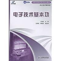 http://ec4.images-amazon.com/images/I/51tj3i7wB9L._AA200_.jpg