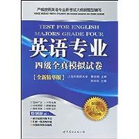 http://ec4.images-amazon.com/images/I/51tjPSokMWL._AA200_.jpg