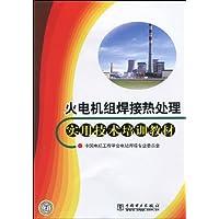 http://ec4.images-amazon.com/images/I/51tk3hk2UfL._AA200_.jpg