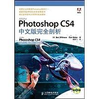 http://ec4.images-amazon.com/images/I/51tkTKwWJxL._AA200_.jpg