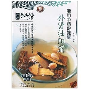 河虾补肾壮阳