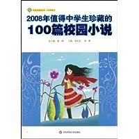 http://ec4.images-amazon.com/images/I/51tmB9UYJbL._AA200_.jpg