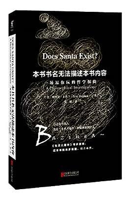 本书书名无法描述本书内容.pdf