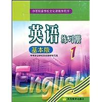 http://ec4.images-amazon.com/images/I/51tmkhq8WIL._AA200_.jpg