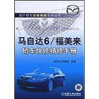 http://ec4.images-amazon.com/images/I/51tmmgc66TL._AA200_.jpg