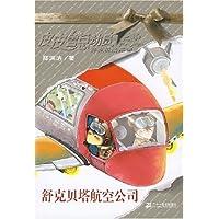 http://ec4.images-amazon.com/images/I/51tnhoP2e8L._AA200_.jpg