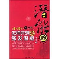 http://ec4.images-amazon.com/images/I/51toEU4G2FL._AA200_.jpg