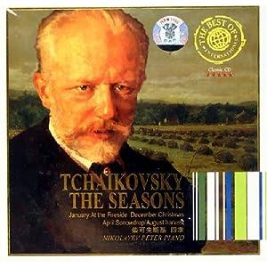 柴可夫斯基四季(cd)-音乐-亚马逊