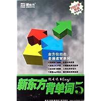 http://ec4.images-amazon.com/images/I/51toLLkJdxL._AA200_.jpg