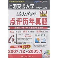 http://ec4.images-amazon.com/images/I/51tocC7efaL._AA200_.jpg