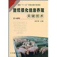 http://ec4.images-amazon.com/images/I/51tojXZIScL._AA200_.jpg