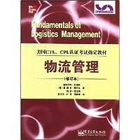 http://ec4.images-amazon.com/images/I/51tpDOT8QbL._AA200_.jpg