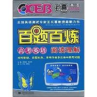 http://ec4.images-amazon.com/images/I/51tqBiCpX6L._AA200_.jpg