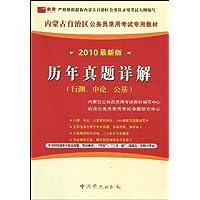 http://ec4.images-amazon.com/images/I/51tr%2B7FG2JL._AA200_.jpg