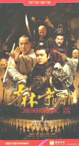 少林寺传奇ii(16dvd)图片