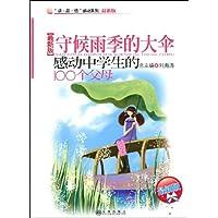 http://ec4.images-amazon.com/images/I/51tr9%2BC7R2L._AA200_.jpg