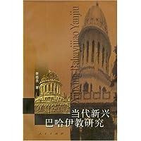 http://ec4.images-amazon.com/images/I/51trapqta9L._AA200_.jpg